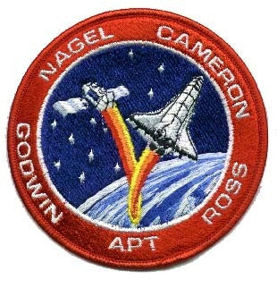 STS-37 Mission Patch - The Space Store