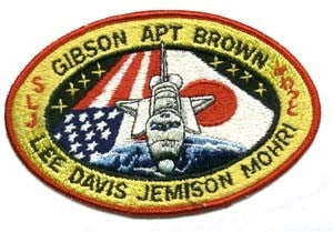 STS-47 Mission Patch - The Space Store