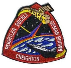 STS-48 Mission Patch