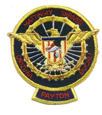 STS-51C Mission Patch