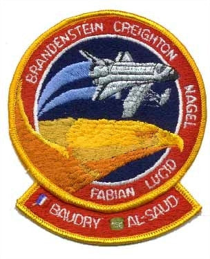 STS-51G Mission Patch - The Space Store