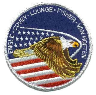 STS-51I Mission Patch - The Space Store