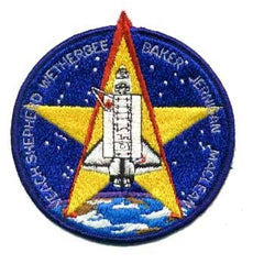STS-52 Mission Patch