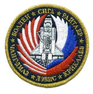 STS-60 Mission Patch