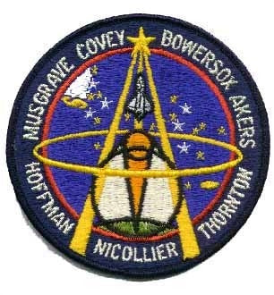 STS-61 Mission Patch - The Space Store