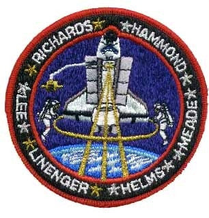STS-64 Mission Patch - The Space Store