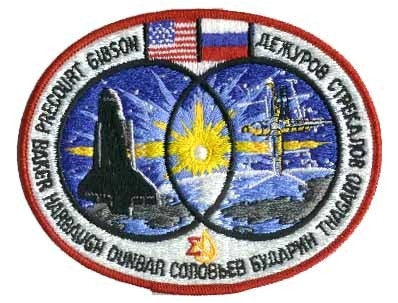 STS-71 Mission Patch - The Space Store