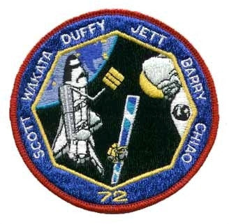 STS-72 Mission Patch - The Space Store