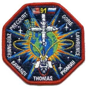 STS-91 Mission Patch - The Space Store