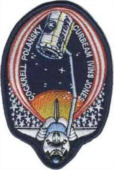 STS-98 Mission Patch