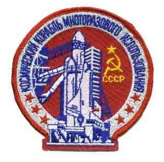 Buran Patch