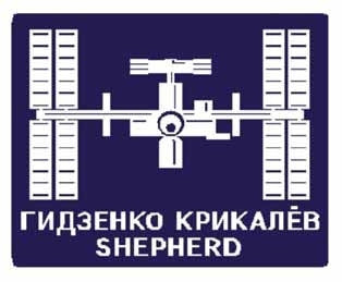Expedition 1 Mission Patch - The Space Store