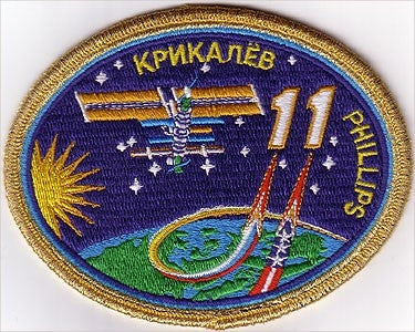 Expedition 11 Mission Patch