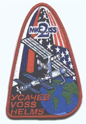 Expedition 2 Mission Patch - The Space Store