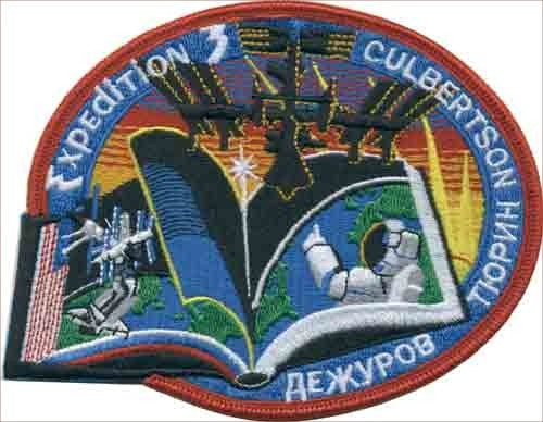 Expedition 3 Mission Patch