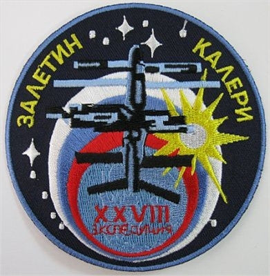 MIR 28 Crew Mission Patch