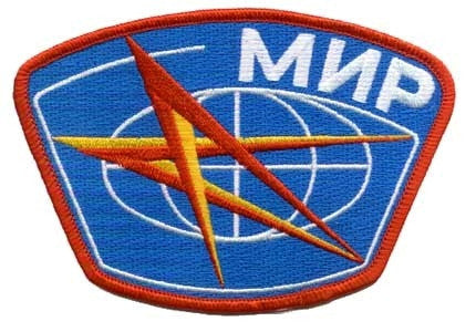 MIR Space Station Patch - The Space Store