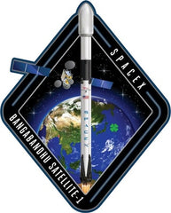 SPACEX BANGABANDHU SATELLITE-1 MISSION PATCH