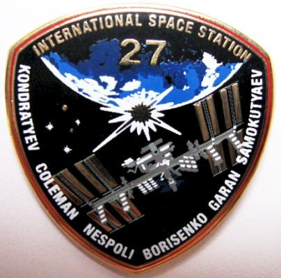 Expedition 27 Mission Lapel Pin - The Space Store