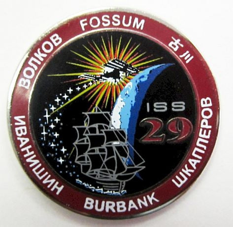 Expedition 29 Mission Lapel Pin - The Space Store