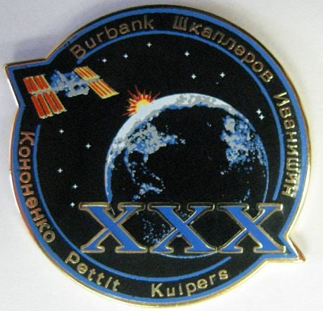 Expedition 30 Mission Lapel Pin