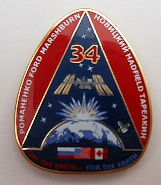 Expedition 34 Mission Lapel Pin - The Space Store
