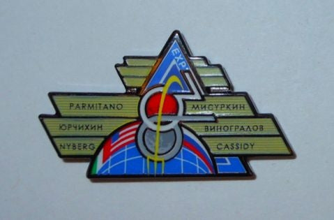 Expedition 36 Mission Pin (with names)