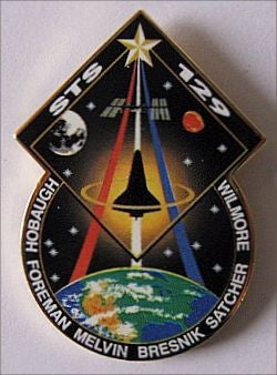 STS-129 Mission Lapel Pin