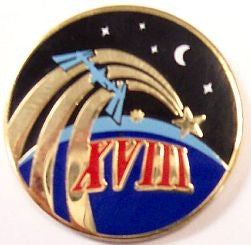 Expedition 18 Lapel Pin - The Space Store