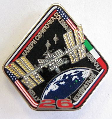 Expedition 26 Mission Lapel Pin