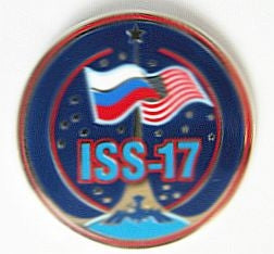 Expedition 17 Lapel Pin