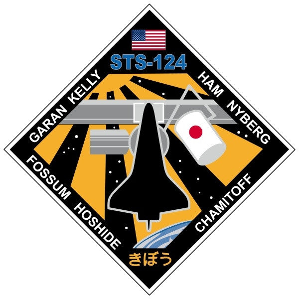 STS-124 Mission Sticker