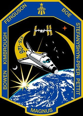 STS-126 Mission Sticker