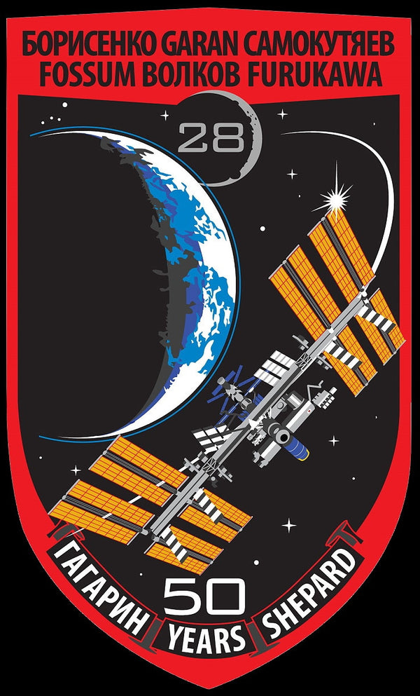 "Expedition 28 Mission 4"" Sticker - The Space Store"