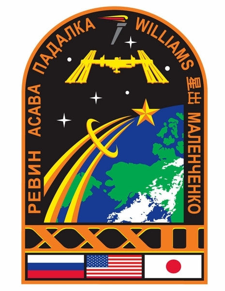 Expedition 32 Mission Sticker - The Space Store