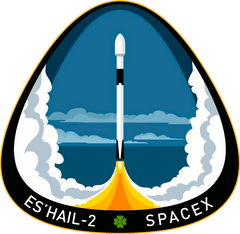SpaceX Eshail 2 Mission Patch