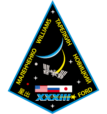 Expedition 33 Mission Sticker