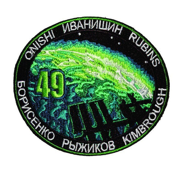 Mission Patches On Mission 4 To The International Space: ISS Patches And Soyuz Patches Are Available At The Space Store