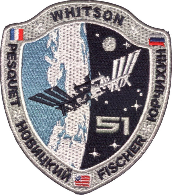 EXPEDITION 51 MISSION PATCH
