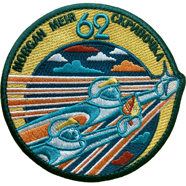 EXPEDITION 62 MISSION PATCH - The Space Store