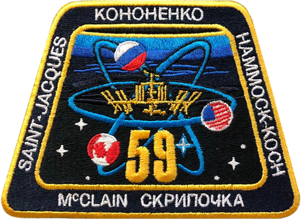 EXPEDITION 59 MISSION PATCH - The Space Store
