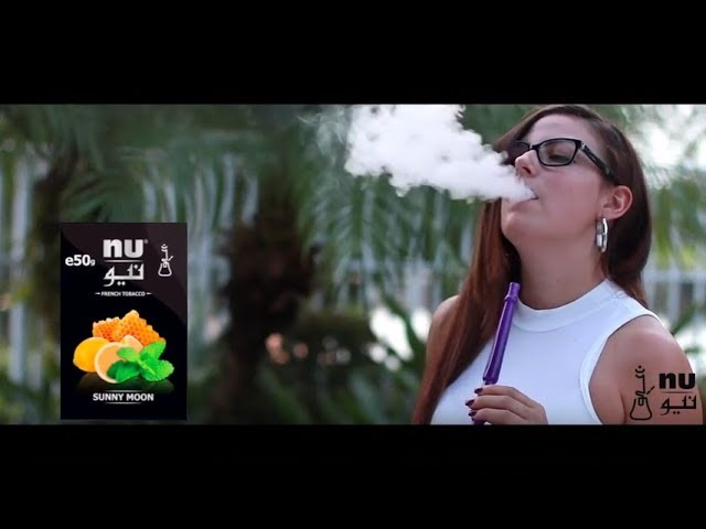 NU Tobacco Sunny Moon - Video