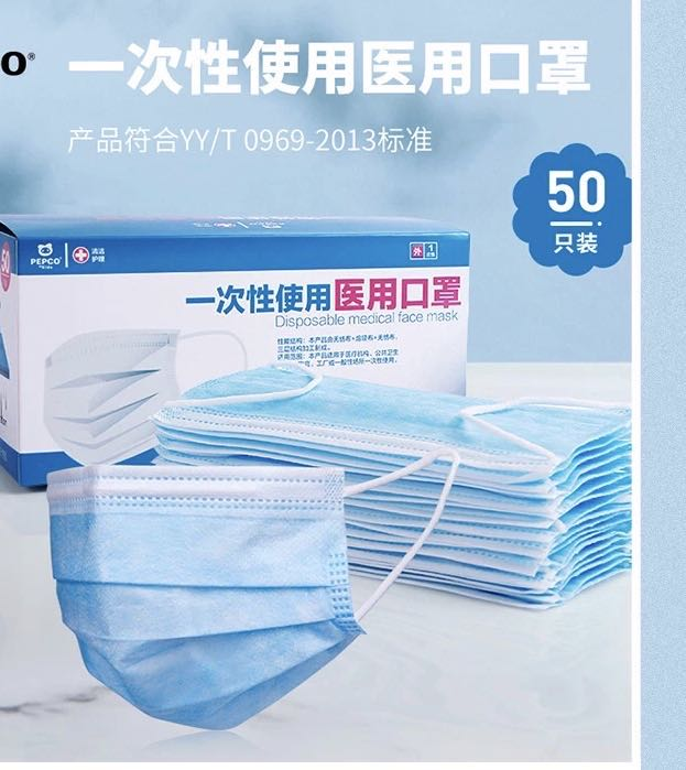 50PCS Virus Protection Face Masks Disposable Medical Face Mask
