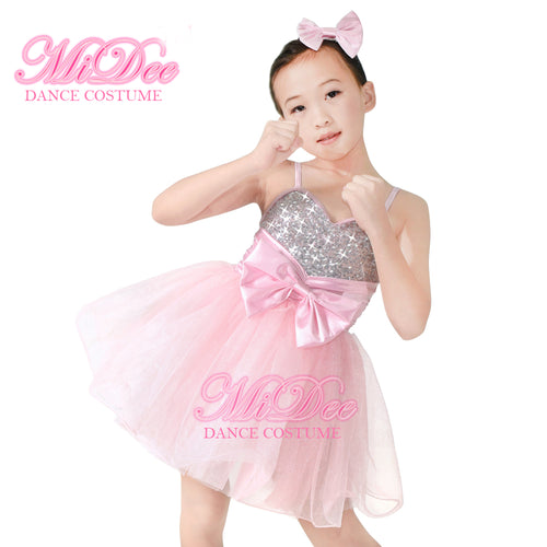MiDee Dance Tulle Dress Ballet Dresses Fitness Clothing Dance Costume For Children
