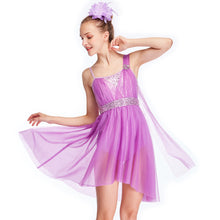 MiDee Elegant Dancewear Ballet Dance Costumes Lyrical Dress For Dance