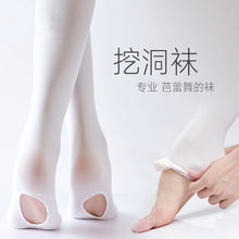 Dance Socks for Adults and Women In SummerThin, High-elasticity, Burrowing Pantyhose, White Flesh-colored Professional Ballet Training Socks