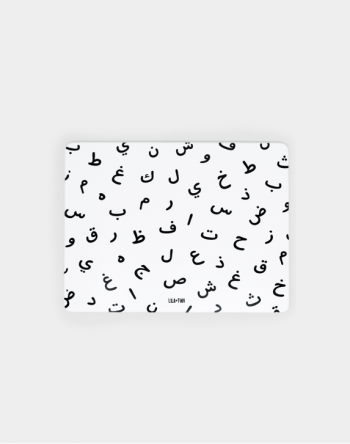 Arabic PlaceMat Set