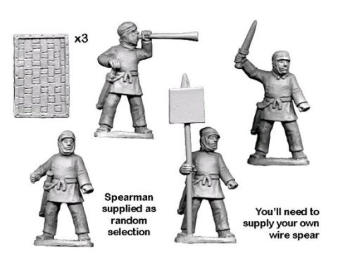 Ancients RFA042 - Persian Sparabara Spearmen Command
