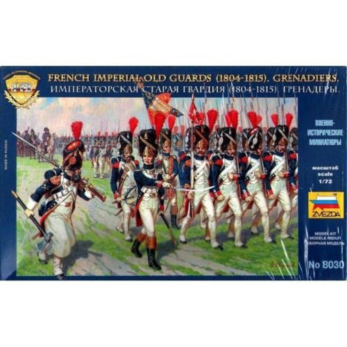 Zvezda - French imperial old guards (1804-1815) Grenadiers - 1:72