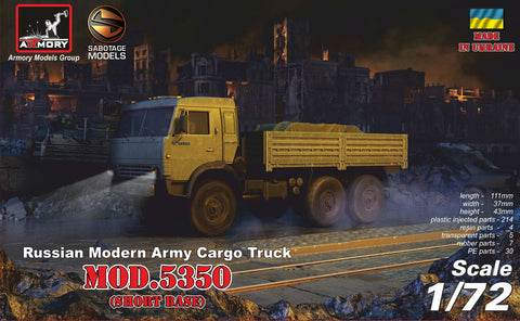 Armory AR72407 - Russian 6x6 Military Cargo Truck mod.5350 - 1:72